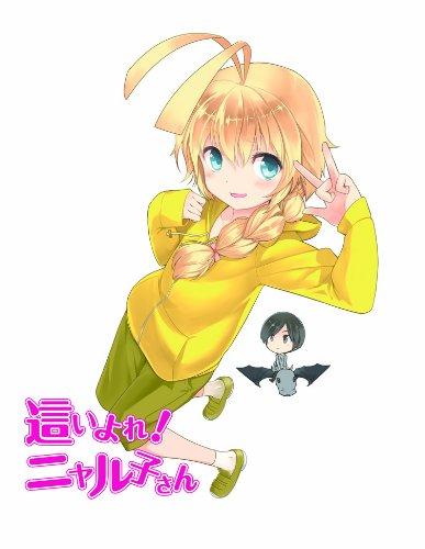 這いよれ! ニャル子さん 3 (初回生産限定) [Blu-ray]