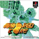 Armored Core [Japan Import]