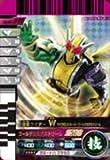 仮面ライダーバトルガンバライド 001弾 仮面ライダーW サイクロンジョーカーゴールドエクストリーム 【SR】 No.001-019