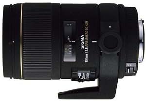 Sigma 150 mm F2,8 APO Makro EX DG OS HSM-Objektiv (72 mm Filtergewinde) für Nikon Objektivbajonett