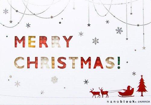 nanoblockクリスマスカード (サンタとリース) Gift