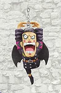 One Piece Impel Down Deformed Figure Schlüsselanhänger: Bon Curry / Kurei / Clay alias Mr. 2