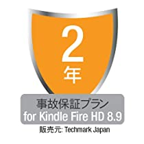 http://astore.amazon.co.jp/kindle-fire-hd-89-22/detail/B0084FP4BI