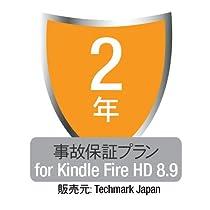 http://astore.amazon.co.jp/kindle-fire-hd-89-22/detail/B0084FP4BI
