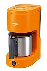 TIGER コーヒーメーカー ステンレスサーバータイプ 1~6杯用 ACC-S060 オレンジ ACC-S060-D