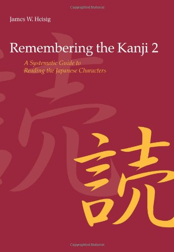 Remembering the Kanji vol. 2