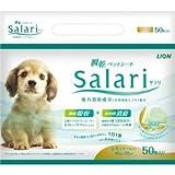 サラリ (Salari) ライオン ペットシートサラリレギュラー 50枚