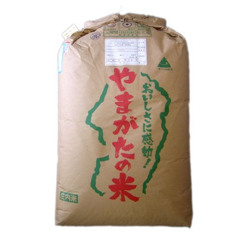 [Rice] cultivation rice polished Princess special Yamagata from 30 kg March 27, 2003 from first rice Brown rice