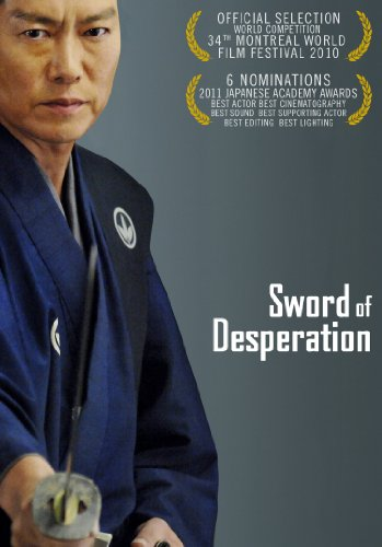 Sword of Desperation