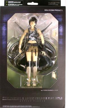 Final Fantasy VII Advent Children Yuffie Action Figure 21640 (Yuffie Figure compare prices)