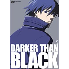 DARKER THAN BLACK -���̌_���- 9(�ŏI��) [DVD]