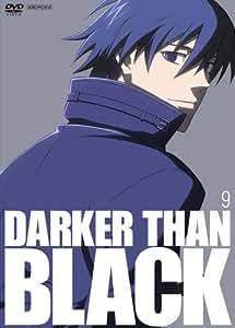 DARKER THAN BLACK -黒の契約者- 9(最終巻) [DVD]