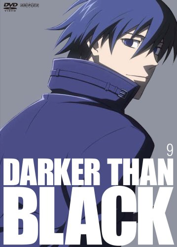 DARKER THAN BLACK -黒の契約者- 9(最終巻)