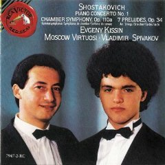 Shostakovich: Piano Concerto No. 1 / Chamber Symphony,Op.110a / 7 Preludes,Op.34