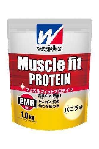 森永 マッスルフィットプロテインバニラ味 1kg