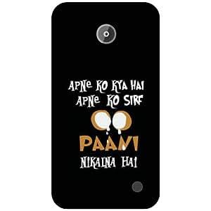 Nokia Lumia 630 Back Cover - Funny Designer Cases