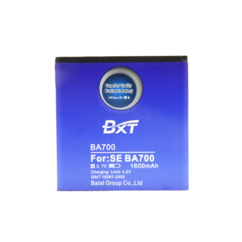 Baixt® Brand New High Capacity 1600mah Standard Li-ion Spare Replacement Extended Battery for Sony Ericsson BA700 Mt15i Mt16i Lt16i Xperia Pro St18i (Xperia Ray) -Blue
