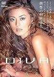 武田久美子 : DIVA [DVD]