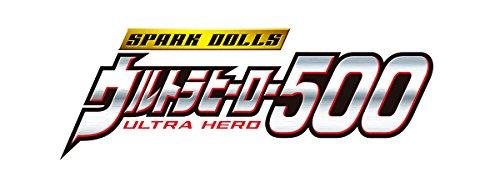 ウルトラマン ウルトラマンシリーズ 放送開始50年記念 ウルトラ10勇士 スペシャルセット1