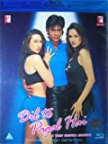 Dil to Pagal Hai Hindi BLU RAY WITH ENGLISH SUBTITLES - 2 DISC SET