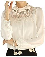 BININBOX® Damen Bluse Langarm Elegant Chiffon Shirt Hemden Spitzenbluse Stehkragen Slim Fit Buisiness Lace Tuniken Oberteil
