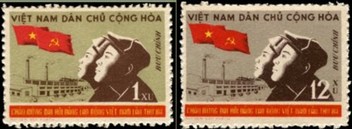 Vietnam Stamps - 1960, VN Code # 73, 3rd Congress of Vietnamese Worker's Party, MNH, F-VF (Free Shipping by Great Wall Bookstore)