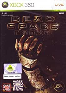 (XBOX360)Dead Space(輸入版:アジア)