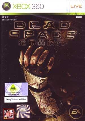 Dead Space (輸入版)
