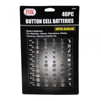 JMK 00260 Button Cell Batteries 40 Piece Set - Super Alkaline