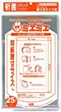 【コミコミスタジオ】新書サイズ透明ブックカバー1パック(25枚)セット《ミエミエ》