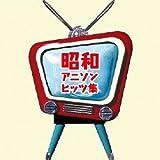 THE PREMIUM BEST -SYOWA ANISON HITS SYU(2CD)