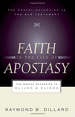 the book of elijah pdf