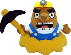 "Sanei Animal Crossing New Leaf: Sonny/Mr. Resetti 6.5"" Plush"