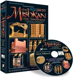 Explore the Mishkan: The Tabernacle...with an interactive multimedia experience Software (Windows only).