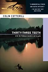 Thirty-Three Teeth
