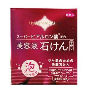 アズマ商事の スーパーヒアルロン酸配合石けん3個入りお得セット