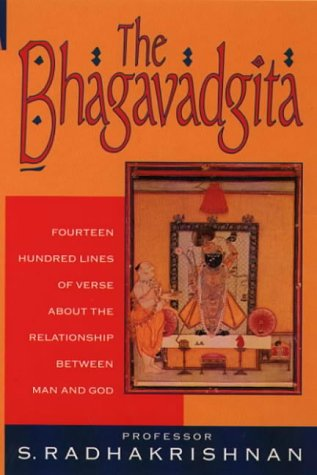 Bhagavadgita Pb (English and Sanskrit Edition)