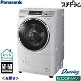 パナソニック 7.0kg ドラム式洗濯乾燥機【左開き】クリスタルホワイトPanasonic プチドラム エコナビ NA-VH300L-W
