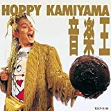 Hoppy Kamiyama - Ongaku O [Japan LTD Mini LP CD] TOCT-11418 by EMI Japan