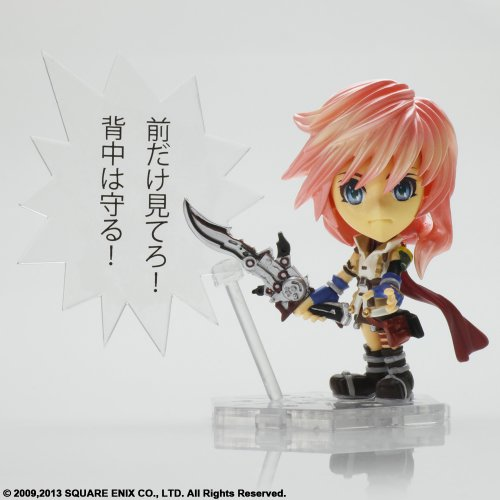 FINAL FANTASY TRADING ARTS改 mini ライトニング フロム ファイナルファンタジーXIII