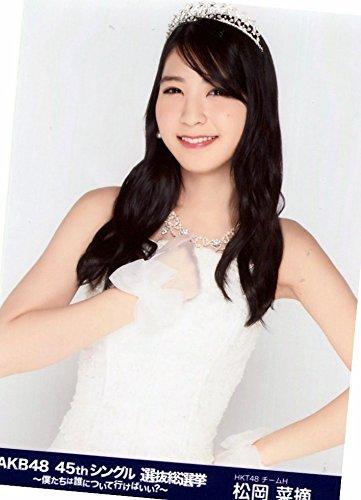 【松岡菜摘】 公式生写真 AKB48 45thシングル 選抜総選挙 ランダム ネイビーVer.