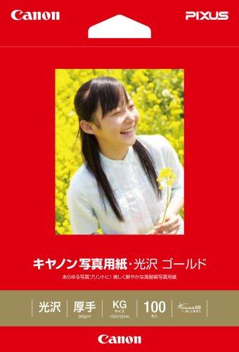 キヤノン写真用紙・光沢 ゴールド KGサイズ 100枚 GL-101KG100