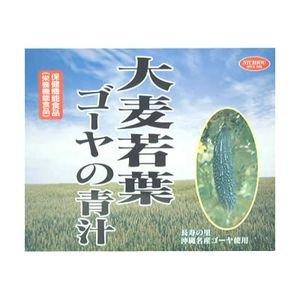 大麦若葉 ゴーヤの青汁