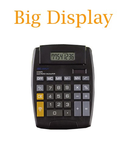 Se Easy-To-Read Big Display / Big Numbers Desk Top Low Vision Calculator