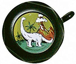 Bell Reich Dinosaur SOLD SINGLE - COMES ASSORTED