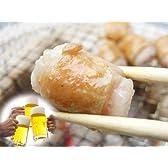 神奈川ご当地 B級グルメ トンコロホルモン(豚直腸・大腸)お試しセット