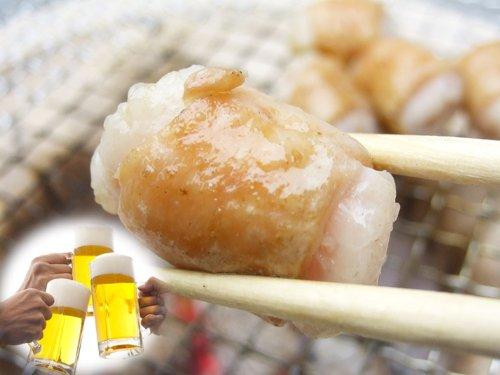 神奈川ご当地 B級グルメ トンコロホルモン(豚直腸・大腸)お試しセット ※14時までのご注文は当日発送(営業日)!