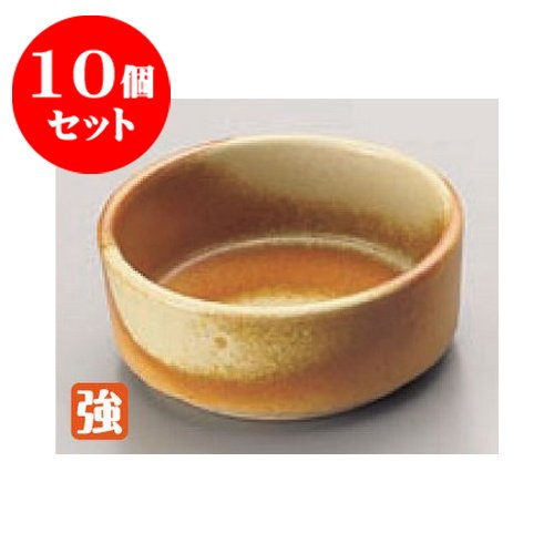 10 piece set 小付 IGA style 2.0 off tachimaru Bowl [6.5x2.5cm] strengthening Japanese food and beverage shop ryotei ryokan commercial