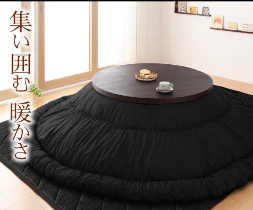 円形 こたつ用掛布団 直径205cm  【黒】