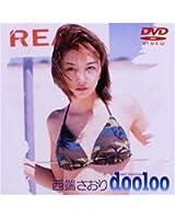 西端さおり/dooloo [DVD]